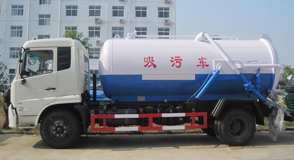 东风天锦8吨吸污车