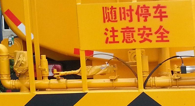东风153绿化喷洒车