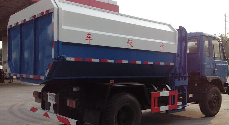 东风12方垃圾车