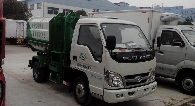 福田3方自装卸式垃圾车