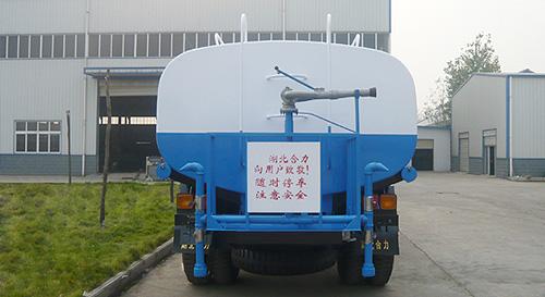 东风145绿化喷洒车