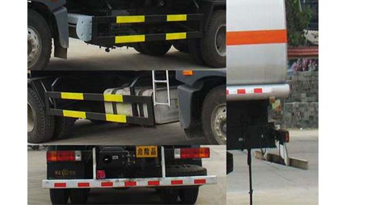 解放后双桥化工液体运输车