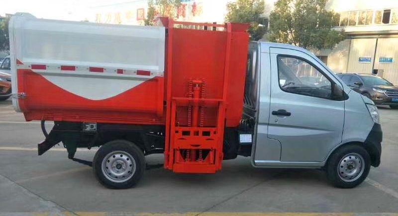 长安3方挂桶垃圾车