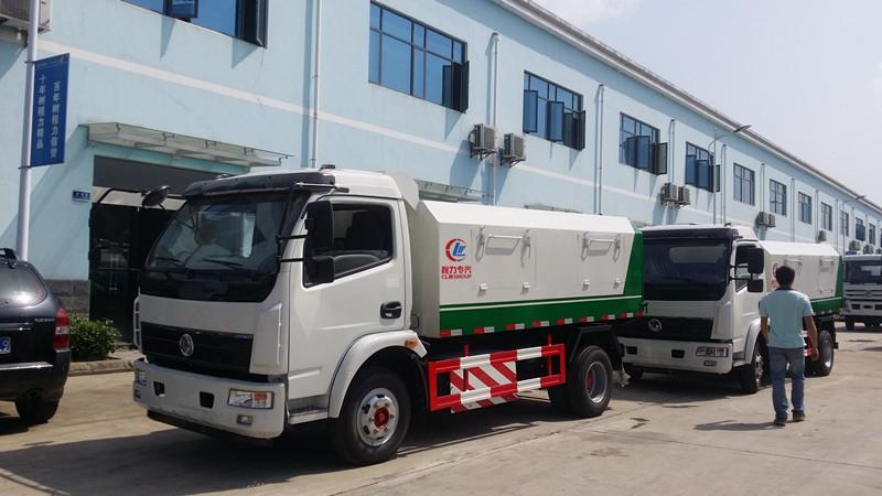 东风天然气垃圾收集车