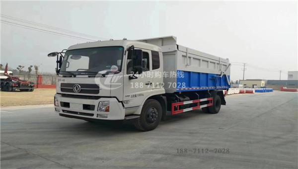 东风天锦对接垃圾车