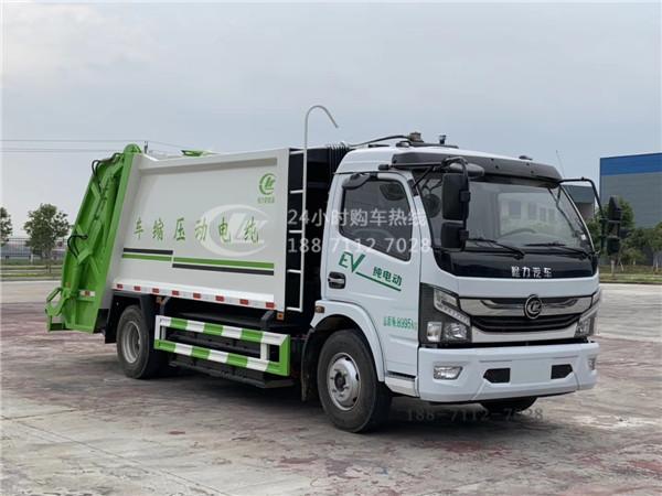 新能源电动8方压缩垃圾车