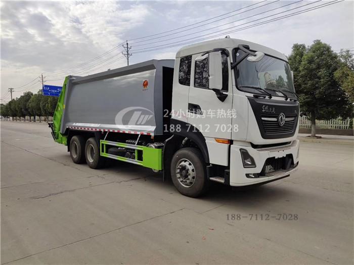 国六25吨压缩垃圾运输车上市了