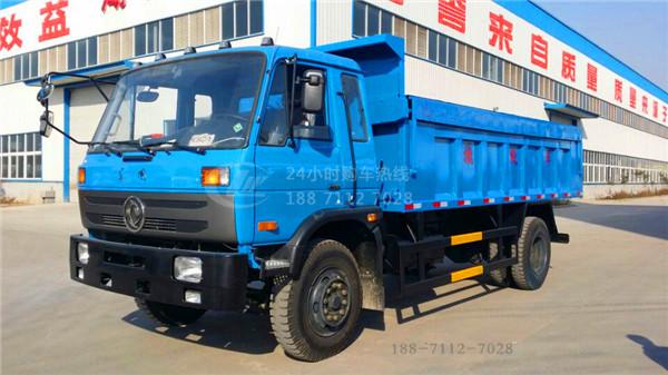 东风12方自卸垃圾车(带盖)
